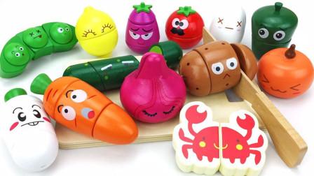 趣味食玩  认识水果和蔬菜的名字  水果切切乐
