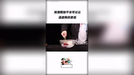 美拍视频: 干冰玫瑰