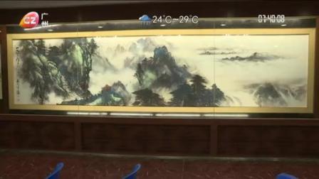 广州早晨 2019 天体镇馆宝《勇攀高峰》调拨艺博院