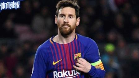 阿根廷公布美洲杯大名单:梅西领衔 伊卡尔迪落选
