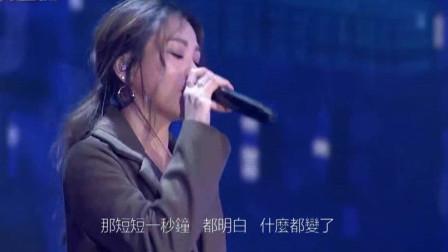 蔡健雅这首让人越听越着迷,多少人听懂了这首歌真正的含义?