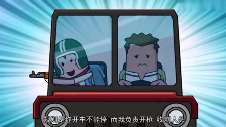 搞笑吃鸡动画:萌妹看直播想到奇葩玩法,和瓦特的车技配合堪称无敌