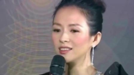 李安祝贺章子怡从影20年 赞其具有浑然天成之才华