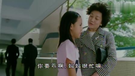 惊天大贼王:这老师说的真没错,这样正直的老师多好,少些势利眼