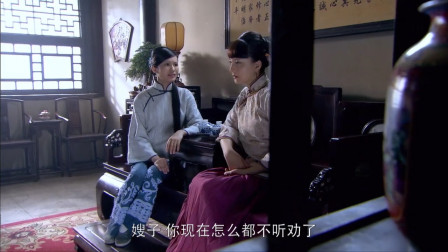 文三块上门求紫玉家人把紫玉嫁给他,菊花在家里很后悔,决定道歉