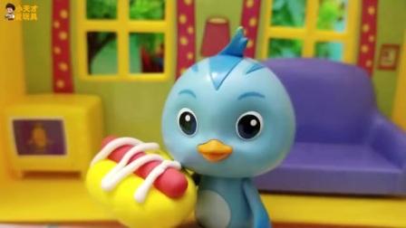 萌鸡小队玩具故事:谁偷了欢欢的烤肠面包?