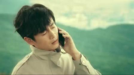一场遇见爱情的旅行:老爹给小天打电话,小天太激动了