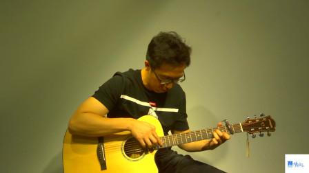 吉他指弹《宋家皇朝》