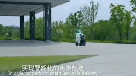 """电商巨头""""物流黑科技""""诞生,菜鸟首款智能配送机器人!"""