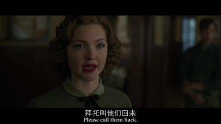 怒海救援:女主跟长官理论,直说一句话这女主太好了!
