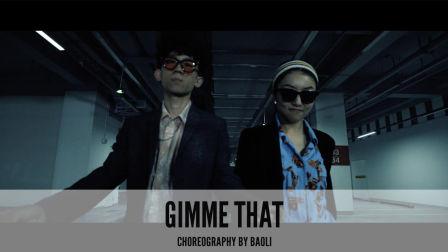 SINOSTAGE舞邦 Baoli创意视频Gimme That