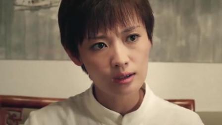 恋爱101度:上司要向王俊介绍女朋友,来头有点大