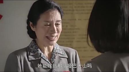 两个同病相怜的母亲互相诉苦,然后被抓包了