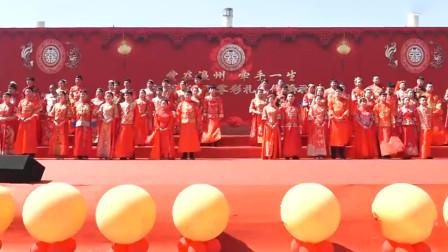 """沧州河间30对""""零彩礼""""新人举行婚礼 抵制高价彩礼"""