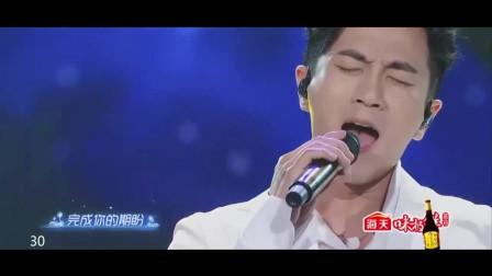 杨幂前夫刘恺威又火了,一首《背叛》唱得太动情,让人撕心裂肺