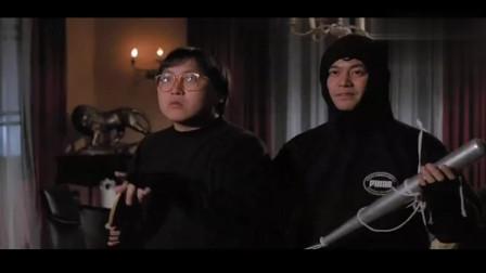 摩登仙履奇缘(粤语):王晶与叻哥去做贼,结果被人跑着打