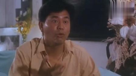 《摩登如来神掌》粤语,刘德华与叻哥习得武功后,拍戏不用吊威亚