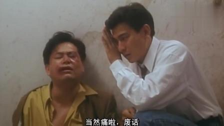 《摩登如来神掌》粤语版,刘德华真没义气,叻哥被人打,他先跑