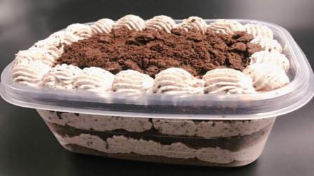 好吃到爆的奥利奥咸奶油盒子蛋糕,没想到做法竟如此简单