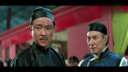 《富贵列车》粤语版,原来石坚从小就那么奸的,还与黄飞鸿动手