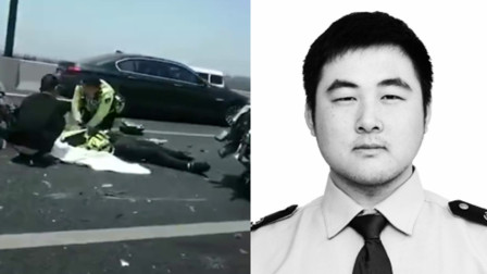杭州24岁辅警处理事故时遭后方车辆撞击 不幸牺牲
