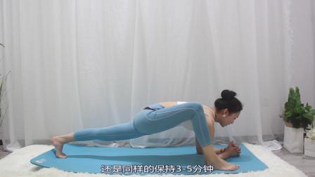 想拥有迷人的大长腿吗?从今天开始瑜伽老师教大家练腿型