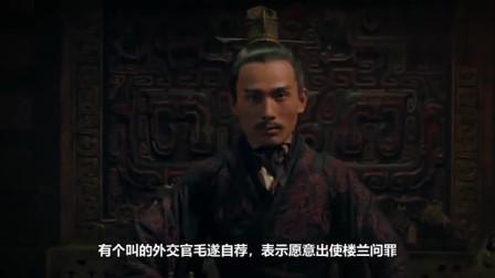 中国史上绝无仅有的一个朝代,连续六代明君,四方外族皆臣服