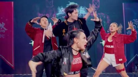 一睹学员炫酷舞台表演,精彩排舞点亮全场导师双眼,强势来袭