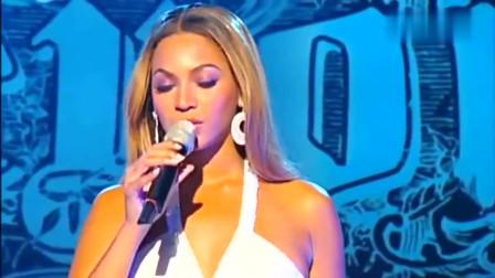 天后碧昂斯最难唱的一首歌,被誉为是歌手试金石,一般人真唱不来
