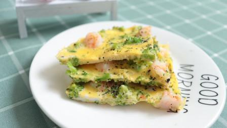 宝宝辅食之海鲜蔬菜披萨,平底锅就可以做,好吃到怕宝宝吃多了