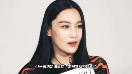 """张馨予收到何捷520蛋糕,却直呼我""""恨""""你,何教官反应甜齁"""