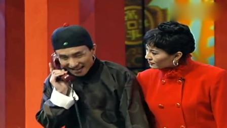 搞笑小品:巩汉林接电话,这笑声也太逗了吧!