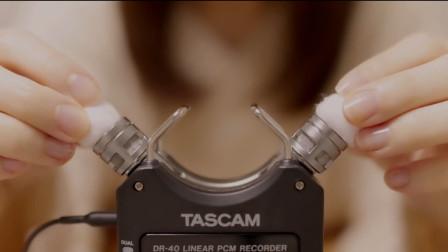 【ASMR】小棉球捂耳的声音——ARSM, AMSR, ASRM, ARSM, ACMP