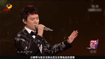 赵丽颖太有耳福了,冯绍峰翻唱周杰伦的一首歌,竟这么好听