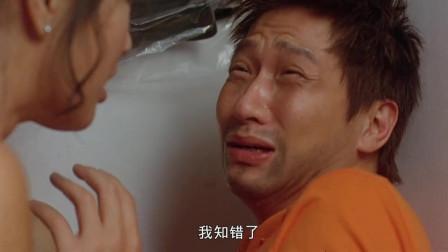 中华赌侠:张家辉被女友逼迫去日本,他的小弟办起事来,真靠谱!