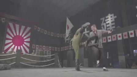 小伙打败日本军官,谁料对方出尔反尔,小伙大怒和小鬼子拼了