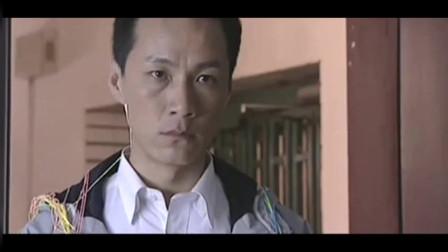 不要和陌生人说话:安嘉和跟弟弟说:梅湘南跑了!弟弟只说了一句