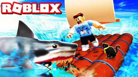 Roblox鲨海逃生:螳螂捕蝉,黄雀在后!宝妈趣玩