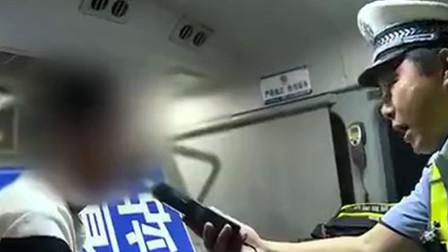 【重庆】男子误把洋酒当饮料 喝完驾车上路被查