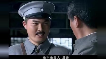 东陵大盗:这阎长官真不是东西,趁人之危,劫人老婆,恶心!
