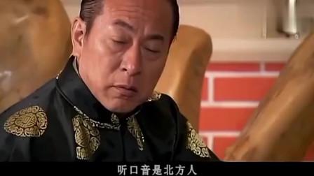东陵大盗:孙殿英会见杜月笙,大混混见超级混混,有点意思