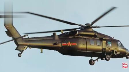 中国新型直升机公开亮相,机身已喷涂编号,英媒:已交付部队