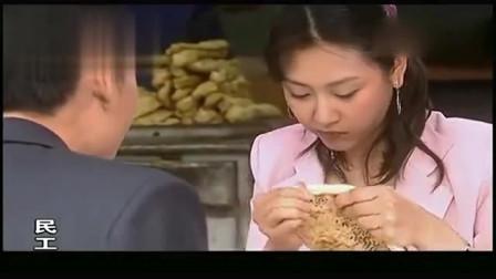 民工:农村姑娘受不了洋餐,小伙一碗面就满足了她,太好办了!