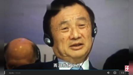 王健林骄傲柳传志自豪,任正非怀旧王石感恩:我们都曾是军人!