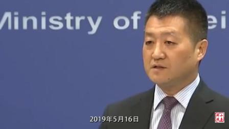 美国又盯上中国核武,外交部:大家不在一个量级,不要找借口
