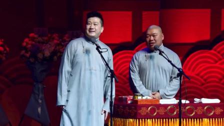 郎鹤焱在台上和观众起哄呢,张鹤伦:别说话,在说话把你脖子薅出来