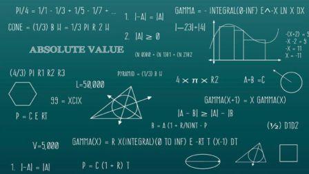 高等数学介绍