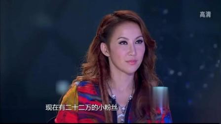 选手是唱吧主播,上台就要和韩红互粉:韩红:我凭啥关注你?