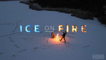HBO纪录片《冰上火》官方预告19年6月11日播出