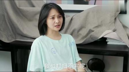 青春斗:钱贝贝与沈严分手伤心过度晕倒,金鑫心疼又自责